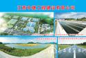 江西中捷工程建设有限公司