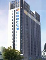 江西省建工集团有限责任公司
